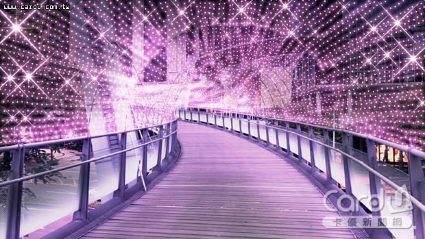 「金澄星橋」、「紅粉星橋」、「銀河星橋」及「藍光星橋」等4種不同顏色的燈飾(圖/新北市政府 提供)