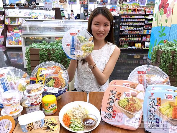 各大超商在炎炎夏季端上涼麵搶市,讓食慾不振的消費者「重振」口腹之慾,增加超商夏日業績(圖/萊爾富 提供)