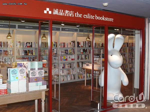 台北中山地下書街打造「誠品R79」,營造「無盡探索」的樂趣,讓人在書街中盡情閱讀(圖/卡優新聞網)