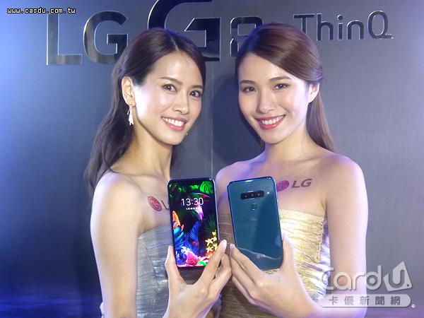 LG G8S ThinQ全新旗艦手機搭載全新ToF飛時測距技術,首創以Air Motion隔空手勢操作(圖/卡優新聞網)