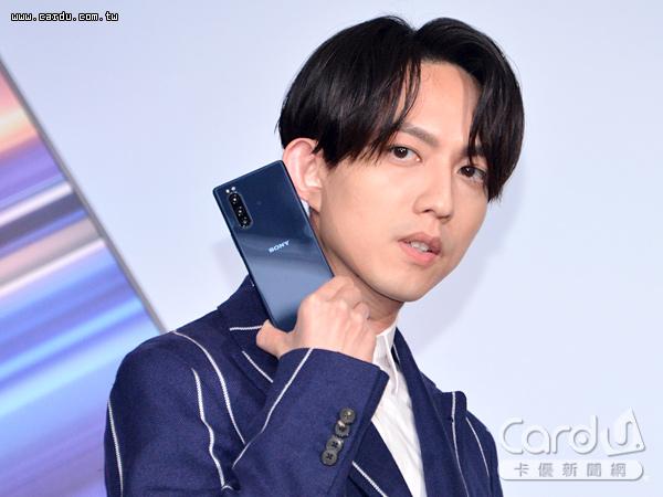 Sony Xperia 5新旗艦機在台亮相,由林宥嘉擔任代言人,暢談手機新功能所帶來的新感動(圖/卡優新聞網)