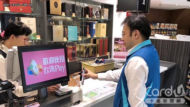 在JASONS超市使用「台灣Pay」掃碼消費滿350元即回饋60元,回饋率高達17.14%(圖/財金公司 提供)