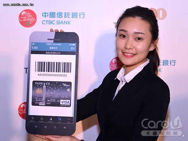 中國信託看上更大的Android Pay市場,企圖「通吃」行動支付市場,捨棄Samsung Pay首波上線(圖/卡優新聞網)