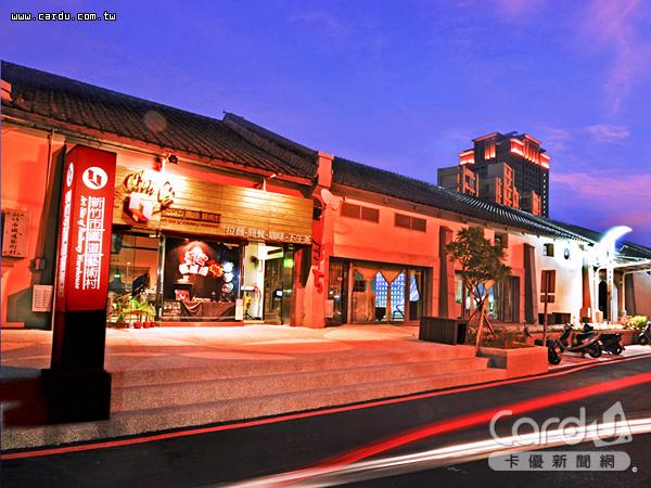 新竹市鐵道藝術村座落東大陸橋鐵軌旁,結合藝廊、咖啡廳、親子空間、藝術展覽(圖/新竹市政府 提供)