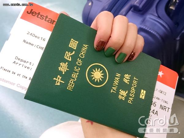 台灣目前有149個免簽國,在「亨利護照指數」調查的全球排名第29名,維持同樣的水準(圖/卡優新聞網)
