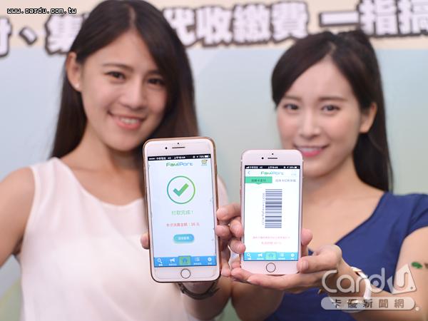 全家「My FamiPay」是超商最早上線的行動支付服務,開放綁定國泰世華與台新信用卡(圖/卡優新聞網)