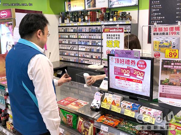 「台灣行動支付」APP或指定行動銀行APP綁定金融卡,頂好購物滿300元回饋50元(圖/財金公司 提供)