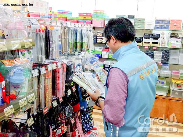 7/1起一次用塑膠吸管限制使用,抽查市售不銹鋼環保吸管有1成7商品標示不合格(圖/新北市政府 提供)