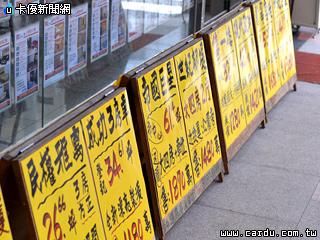 台灣房屋提供台北市買賣房子、成交行情及租屋等房市資訊_插圖