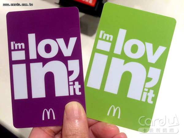 麥當勞獨步全球將於5月31日發行「點點卡」,具有儲值、消費、積點兌換商品等功能(圖/麥當勞 提供)