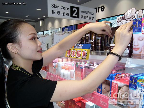 松本清在台北一級戰區東區精華地段開設台灣首間分店,以自有品牌及獨家商品突破重圍(圖/卡優新聞網)