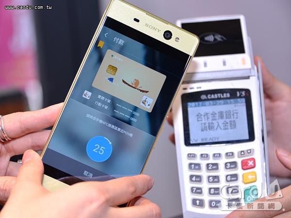 台灣行動支付公司「t wallet+」透過「雲支付」綁定「金融卡」及QR Code展開全面反攻(圖/卡優新聞網)