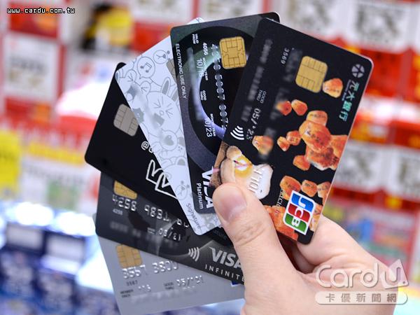 海外刷卡高現金回饋,吸引民眾攜帶信用卡出國,掌握3大秘訣降低失卡機率並快速掛失(圖/卡優新聞網)