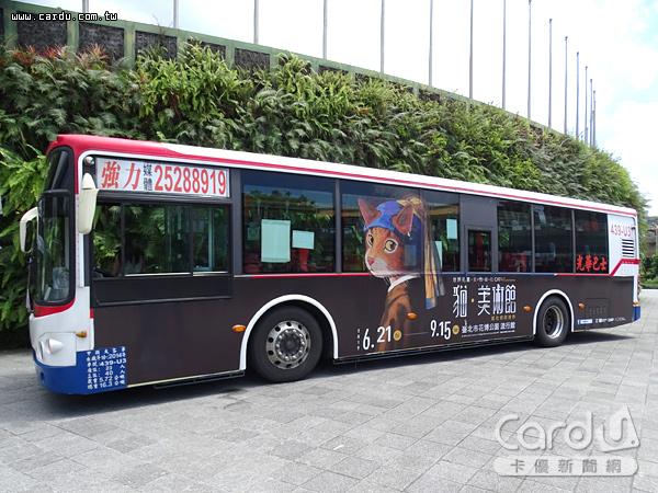 貓主題寵物友善公車