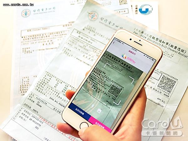 台灣Pay掃碼繳帳單優惠再起,每成功繳納1筆就送1次抽獎機會,最大獎為65吋電視(圖/台灣Pay 提供)